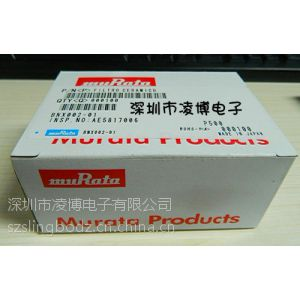 供应BNX002-01,全新原装Murata村田EMI静噪滤波器 BNX002 现货热卖