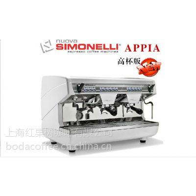 意大利原装Nuova APPIAI2诺瓦双头半自动咖啡机 商用意式机 高杯新款