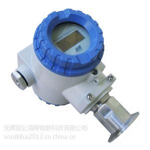 昆仑海岸 北京昆仑海岸 JYB-KB-PAGZGN 防爆防护型压力液位变送器(防爆型压力传感器)
