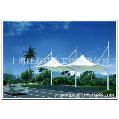 供应上海膜结构厂家膜结构车棚安装 膜结构车棚设计