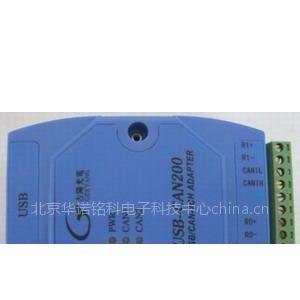 供应USB-CAN200,USB-CAN总线适配器