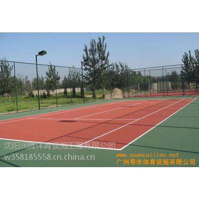 供应网球建设 铺装 施工 沈阳润腾体育 网球场施工