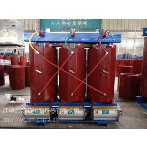 供应推荐 SCB11-1600kva干式变压器 电力变压器