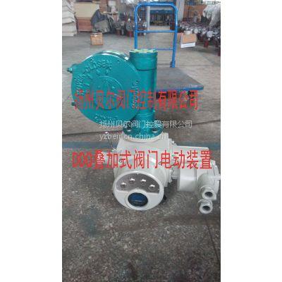 供应DDQ60叠加式调节型阀门电动装置价格