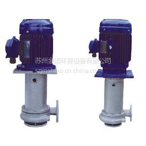 供应SV立式多级不锈钢离心泵 不锈钢多级泵 自来水增压泵 给水泵SA-40-2