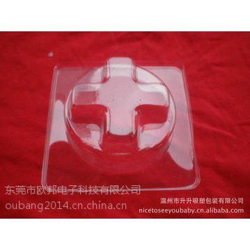 供应透明材质吸塑包装盒