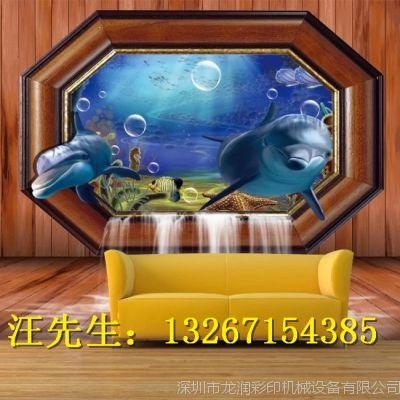 【创业必备】山东瓷砖背景墙印花机 烟台瓷砖壁画彩绘打印机价格