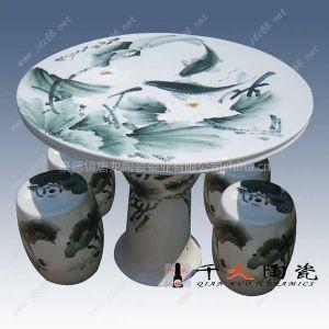 供应休闲户外桌椅,阳台摆设桌子,居家装饰桌椅,瓷器桌子价格