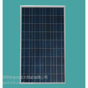 供应佛山太阳能电池板厂家,佛山太阳能光伏组件