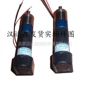 德国Elektrim电机/马达/电动机/防爆电动机—北京汉达森