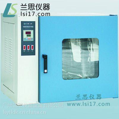 高温恒温试验箱兰思LS-H815(厂家加工定制维修)