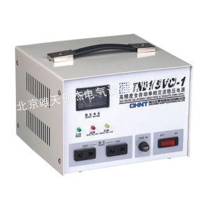 供应正泰单相高精度全自动稳压器TND-2KVA