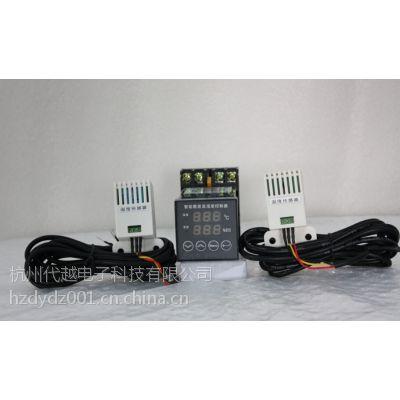 浙江杭州开关柜温湿度控制器DYC195A-D 厂家包邮供应智能数显温湿度控制器 衢州温湿度组合传感器