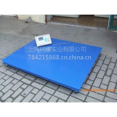 供应上海40吨数字式/电子汽车衡/(地中衡 )