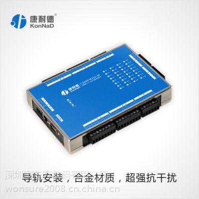 供应C2000 M232-M开关量转TCP/IP网络控制模块