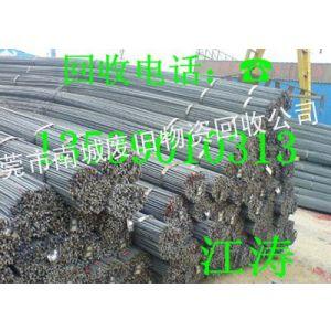 供应中山钢筋回收_深圳耐候钢回收_东莞机器铁回收