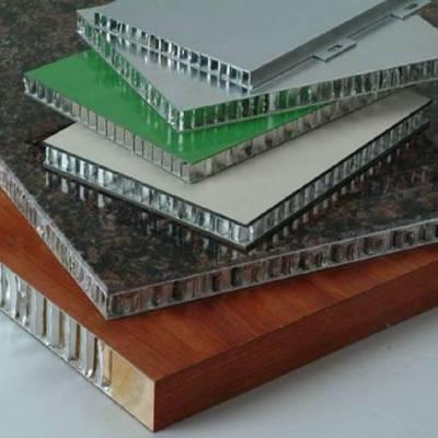 供应广东铝蜂窝板专业生产厂家