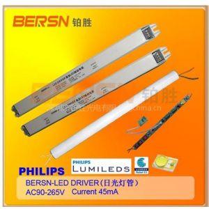 供应LED日光灯管电源,T8/T5LED日光灯电源
