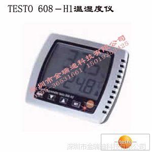 供应德图testo608-H2 温湿度仪表 温湿度计 德图温湿度计 608-H1