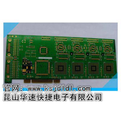 供应线路板打样/电路板打样/PCB打样/电路线路板SMT贴片焊接
