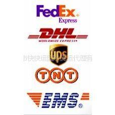 供应深圳南山区国际快递DHL,UPS专业代理