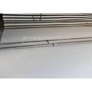 供应大型不锈钢厂家现供应201工业板|304工业板|316工业板|321工业板|310S工业版