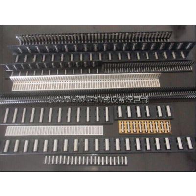 厂家直销各种规格机床磨床配件V型直角保持架滚针板滚针排