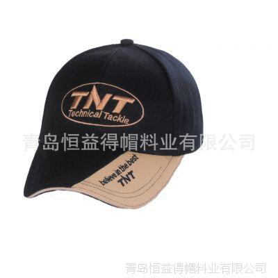 嘻哈帽 男女士帽子 外运动太阳帽 秋季休闲帽 韩版潮 批发帽子