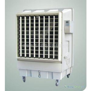 供应车间移动式节能空调,工厂降温冷风机,移动式18000风量环保空调