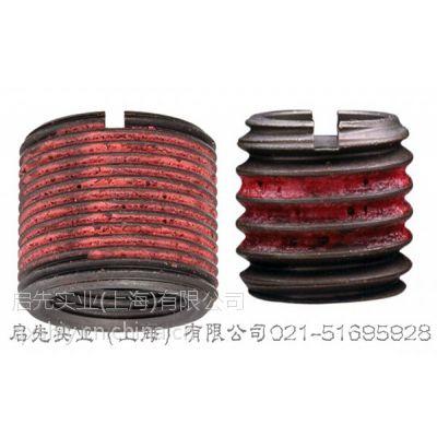 涂胶螺套,上海涂胶螺套厂家大量批发E-ZLOK涂胶螺套 修改