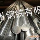 供应上海【sus431圆钢】上海1cr17ni2不锈钢圆钢