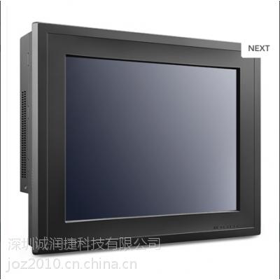 研华整机PPC-1150-RA1E/2G/500G 15\\\' 无风扇平板电脑 带触摸屏