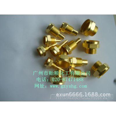 【ROHS环保检测】铜钝化液 镀铜钝化 铜酸洗钝化剂