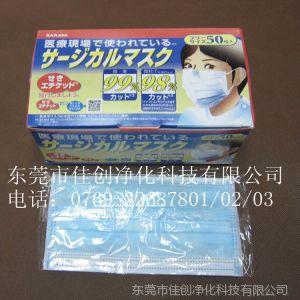 供应深圳独立包装口罩,三层无纺布口罩独自包装,无纺布口罩批发