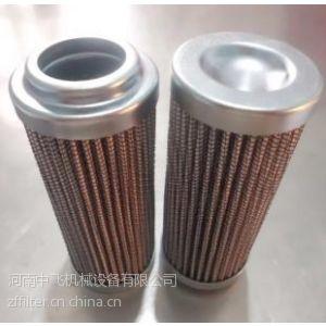 供应DQ8302GA10H3.5C高压滤油出口滤芯