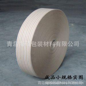供应金属卷材板带用皱纹夹丝复合纸皱纹加筋纸