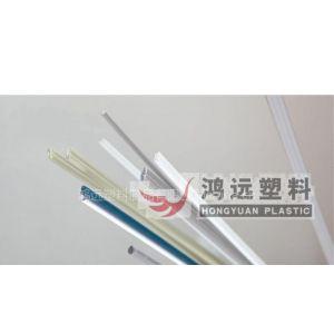 河北pvc塑料板厂家直销鸿远牌优质彩色PVC焊条 易焊接 多种规格 欢迎垂询