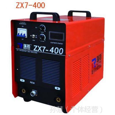 供应逆变直流手工焊机|400|深圳瑞拓逆变焊机|逆变直流手工焊机||