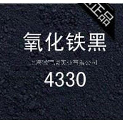 德国拜耳乐 氧化铁黑4330 拜耳乐4330 铁黑4330 铁黑粉 进口颜料