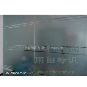 供应上海浦东玻璃贴膜 磨砂膜 防撞条