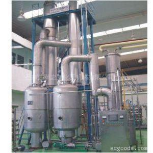 供应英之杰***的价格的质量氯化铵蒸发结晶器废水蒸发器