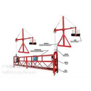供应高空外墙施工吊篮/外墙高空清洗翻新/建筑施工吊篮公司