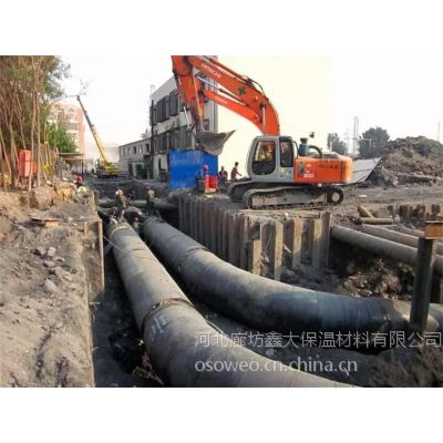 国标小区集中供热聚氨酯直埋发泡管道专业施工