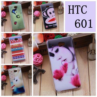 HTC Desire 601手机套 保护套 HTC 601手机壳 保护壳