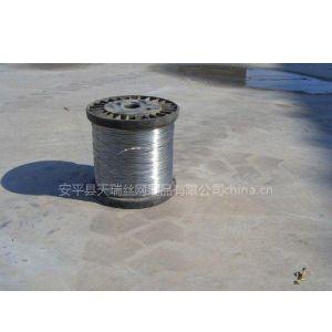 供应安平不锈钢丝、不锈钢线材、不锈钢细线
