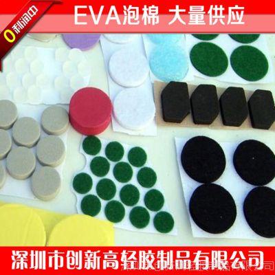 轻胶制品厂大量供应多规格EVA 70度加硬高密度eva泡棉防水海绵