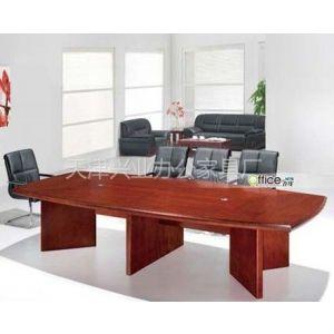 供应定做天津办公家具会议桌