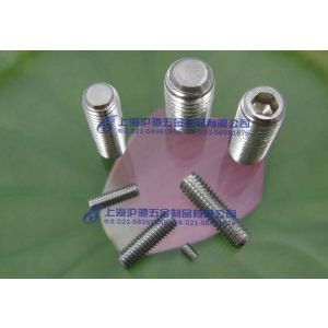 供应不锈钢紧定螺钉、顶丝、机米螺丝、紧定螺丝