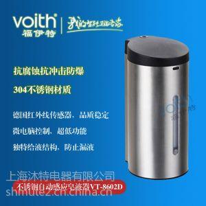 供应感应给皂器,不锈钢皂液机 感应皂液器
