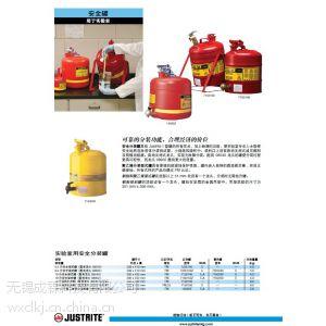供应分装罐|FM认证|环渤海|青岛|烟台|济南|天津|北京|唐山|北京(成霖)科技